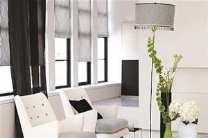 Essentials Black And White Fabric